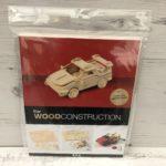 Wood Construction Kit: Car