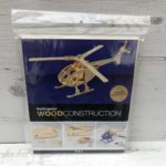 Wood Construction Kit: Helicopter
