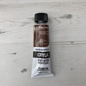 CRYLA 221: Burnt Sienna