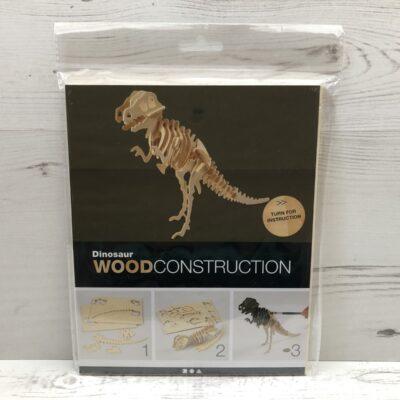 Wood Construction Kit: T-Rex