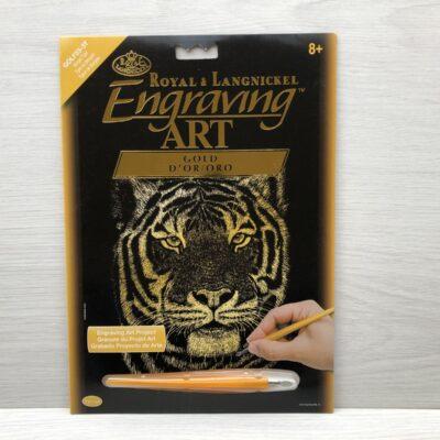 Royal and Langnickel Gold Engraving Art Kit (Bengal Tiger)