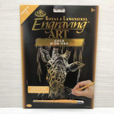 Royal and Langnickel Gold Engraving Art Kit (Giraffe)