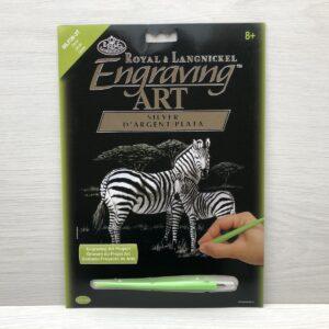 Royal and Langnickel Silver Engraving Art Kit (Zebras)
