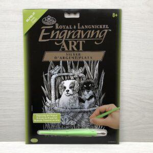 Royal and Langnickel Silver Engraving Art Kit (Spaniels)