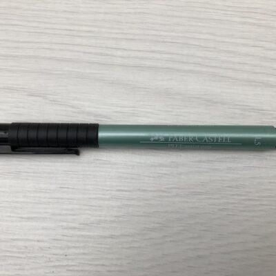 Pitt Pen Bullet: Green Metallic (294)
