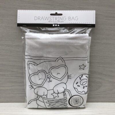 Fabric Drawstring Bag: Good Times Cat